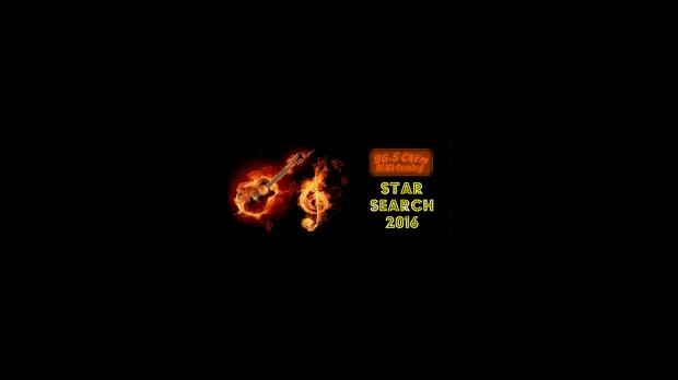star-searchopen
